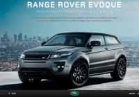 Range Rover Evoque – Victoria Beckham